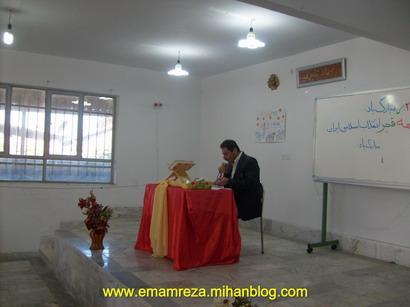 آقای حسینی
