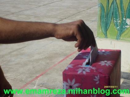 صندوق رای شورای دانش آموزی